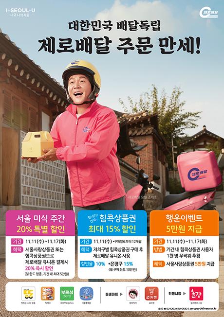 힘콕상품권-한결원.png