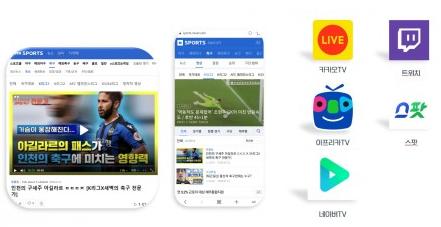 오티티미디어-K리그 송출.png