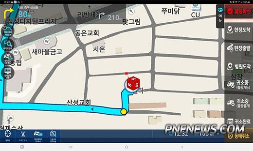 맵퍼스_충북소방본부 아틀란내비 화면.jpg