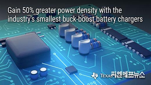 TI-벅-부스트 배터리 충전기 IC.jpg