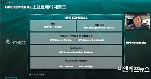 HPE-2-.jpg