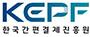 한국간편결제진흥원-2021.jpg