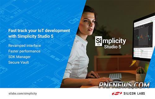 실리콘랩스_Simplicity Studio 5.jpg