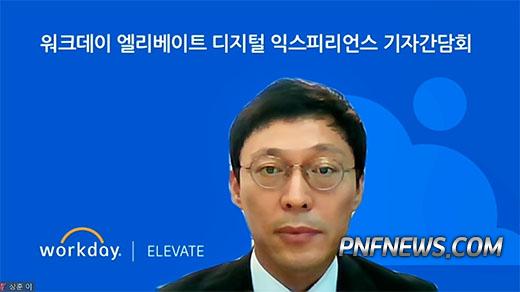 워크데이 이상훈 지사장.jpg